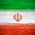 иранский · флаг · Иран · оказывать · атласных - Сток-фото © mironovak