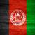 Афганистан · флаг · сфере · изолированный · белый - Сток-фото © mironovak