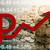 bank · érmék · szimbólum · számjegyek · pénz · pénzügy - stock fotó © mizar_21984
