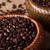 pörkölt · kávé · bambusz · kosár · közelkép · erő - stock fotó © mizar_21984