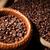 chicchi · di · caffè · bambù · basket · caffè · bag - foto d'archivio © mizar_21984