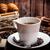 kahve · fasulye · değirmen · öğütücü · tarçın - stok fotoğraf © mizar_21984