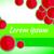 görögdinnye · piros · zöld · sablon · gyümölcsök · absztrakt - stock fotó © mOleks