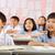 groupe · élèves · travail · chinois · école · classe - photo stock © monkey_business