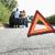 autó · törött · lefelé · vidéki · út · veszély · figyelmeztető · jel - stock fotó © monkey_business