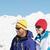 カップル · スキー · 休日 · 山 · 男 - ストックフォト © monkey_business