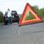 frustração · aviso · ilustração · vermelho · branco - foto stock © monkey_business