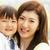 portrait · vieux · asian · femme · regarder · caméra - photo stock © monkey_business