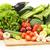 сырой · овощей · изолированный · белый · продовольствие · кухне - Сток-фото © monticelllo