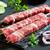 сырой · свинина · меда · перец · растительное · свежие - Сток-фото © mpessaris