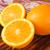 egész · szeletel · narancsok · friss · fél · szelet - stock fotó © msphotographic