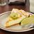 kulcs · citrus · pite · tányér · villa · étel - stock fotó © msphotographic