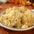 karnabahar · peynir · yemek · tablo - stok fotoğraf © msphotographic