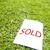 eladva · felirat · fűmező · ingatlan · otthon · vásár - stock fotó © mtkang