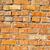 öregedés · piros · tégla · város · építkezés · fal - stock fotó © mycola