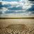 地球 · 地上 · 亀裂 · 孤立した · 白 · 芸術 - ストックフォト © mycola