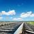 railroad to horizon under blue cloudy sky stock photo © mycola