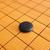 игры · совета · черно · белые · камней · каменные · черный - Сток-фото © myfh88