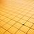 vacío · tablero · de · ajedrez · hacer · blanco · negocios · negro - foto stock © myfh88