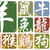 tigre · chinês · horóscopo · assinar · desenho · animado · ilustração - foto stock © myfh88