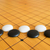 Go game or Weiqi (Chinese board game) background stock photo © myfh88