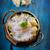 トマト · カレー · スープ · ボウル · 具体的な · テクスチャ - ストックフォト © mythja