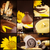 estância · termal · massagem · colagem · belo · mulher · jovem · corpo - foto stock © mythja