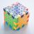 カラフル · プラスチック · ジグソーパズル · ゲーム · 在庫 · 写真 - ストックフォト © nalinratphi