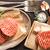 hamburger · procede · stap · geïsoleerd · witte - stockfoto © naltik