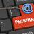 3d keyboard concept of malware phishing stock photo © nasirkhan