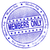 blue grunge apply members only stamp stock photo © nasirkhan