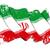 grunge · zászló · Irán · öreg · klasszikus · grunge · textúra - stock fotó © nazlisart