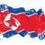 na · północ · banderą · grunge · ilustracja · czerwony - zdjęcia stock © nazlisart