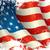 グランジ · アメリカンフラグ · 実例 · フラグ - ストックフォト © nazlisart