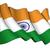 zászló · India · illusztráció · integet · narancs · szél - stock fotó © nazlisart