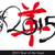 kalligrafikus · illusztráció · japán · új · év · könyv · háttér - stock fotó © nazlisart