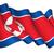 na · północ · banderą · czyste · cięcia · ilustracja - zdjęcia stock © nazlisart