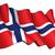 banderą · Norwegia · czyste · cięcia - zdjęcia stock © nazlisart