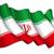 иранский · флаг · Иран · оказывать · атласных - Сток-фото © nazlisart