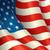American Flag stock photo © nazlisart