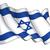 zászló · Izrael · tiszta · vág · illusztráció · integet - stock fotó © nazlisart