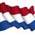 banderą · Niderlandy · czyste · cięcia · ilustracja - zdjęcia stock © nazlisart