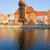 旧市街 · グダニスク · ポーランド · 建物 · センター · 空 - ストックフォト © neirfy