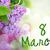 ライラック · 紫色 · 小枝 · クローズアップ · 緑の葉 · 春 - ストックフォト © neirfy