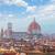 cattedrale · sicilia · Italia · viaggio - foto d'archivio © neirfy