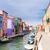 hagyományos · gondola · hajók · Velence · Olaszország · víz - stock fotó © neirfy