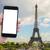 eiffel · tour · Parigi · Torre · Eiffel · sunrise · primavera - foto d'archivio © neirfy