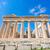 Partenon · Acrópole · Atenas · Grécia · antigo · templo - foto stock © neirfy