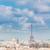 Paris · Torre · Eiffel · França · pôr · do · sol · montanha - foto stock © neirfy