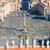 Рим · Италия · известный · святой · квадратный · Ватикан - Сток-фото © neirfy